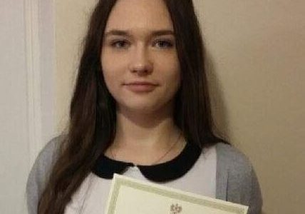 Laureatka Stypendium Prezesa Rady Ministrów