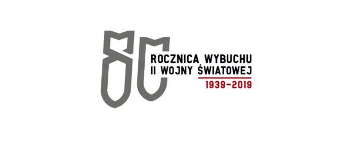 Wycieczka do Gdańska (Muzeum II Wojny Światowej) – FOTORELACJA
